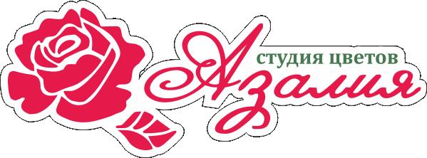 Азалия - Новоалтайск